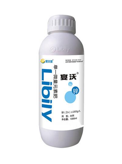 锌肥锌肥价格-里贝里宴沃锌肥