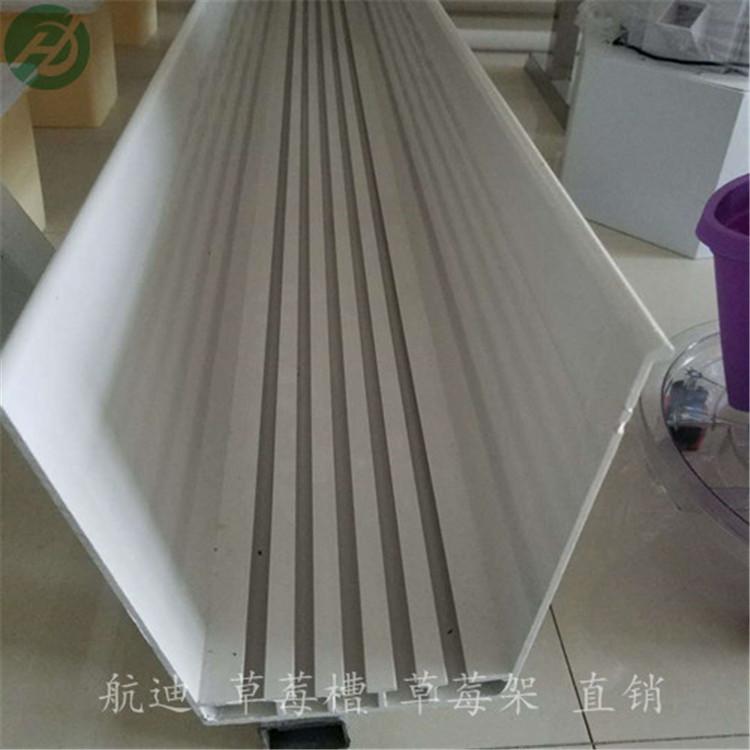 丹东PVC草莓槽 航迪立体种植架产品简介