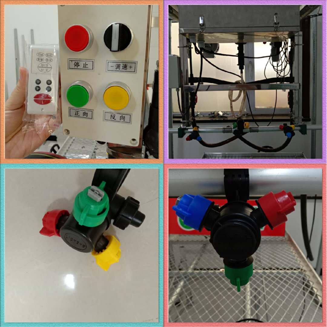 厂家优质温室智能喷灌系统/移动式喷灌机