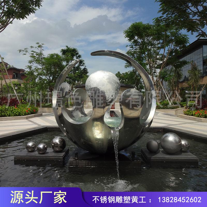 不锈钢抽象球形雕塑大型金属户外景观摆件