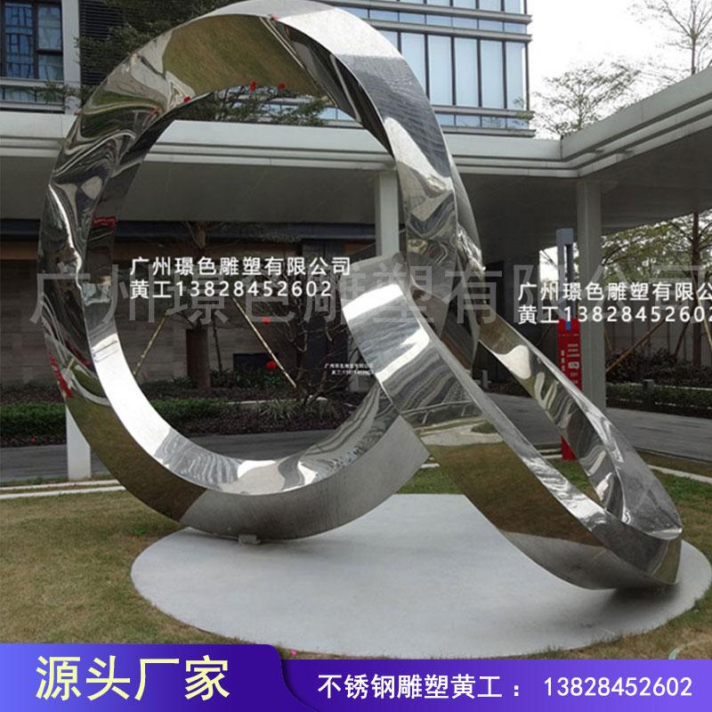 定制不锈钢雕塑抽象艺术校园户外景观