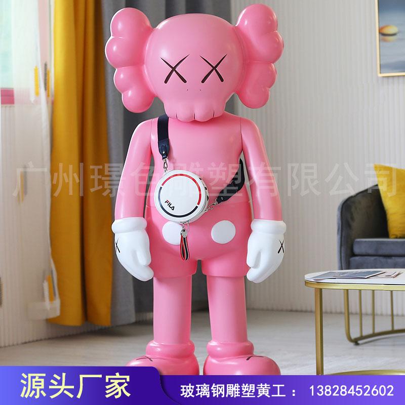 源头厂家大型户外卡通雕塑大熊雕塑暴力熊