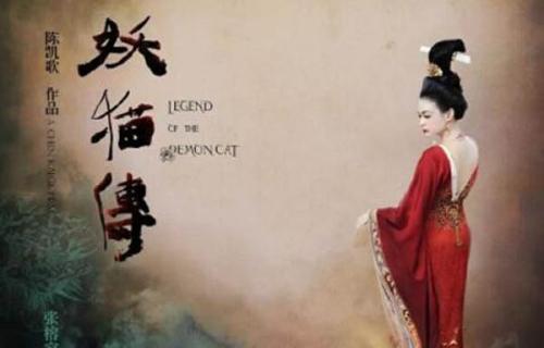 杨贵妃与含羞草的故事