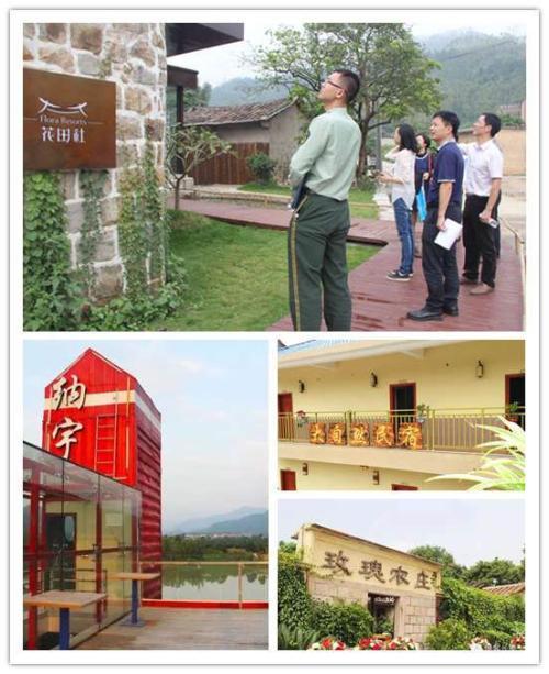 """13部门发文促进乡村旅游发展如何打造升级版""""农家乐"""""""
