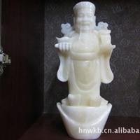 供海南特级天然砗磲贝壳雕刻工艺品财神爷