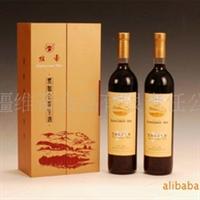 黑加仑礼盒酒