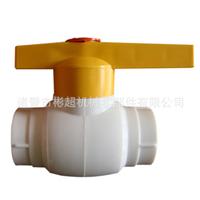 25mm 6分 PPR钢芯球阀 PPR球阀 PPR管专用阀门 PPR水管 管件