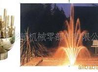 1寸 DN25 全铜 可调三层花喷头 水景景观 水池 喷泉 喷头