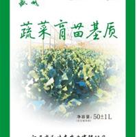 供应花卉栽培基质 蔬菜栽培基质 育苗营养土
