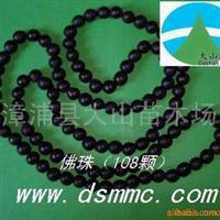 供应无患子念珠/木患子手链(佛教用品)