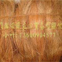 供应优质本色(棕色)椰丝(用于生产扫把)
