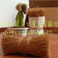 厂家直销水份低,杂质少,色泽金黄的制刷棕丝