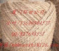 绳/绳子/棕绳子/椰棕绳子/椰棕丝绳子/椰纤维绳子/椰丝绳子