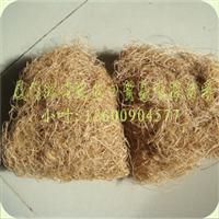 油棕丝(床垫用油棕丝/泰国油棕丝/马来西亚油棕丝)