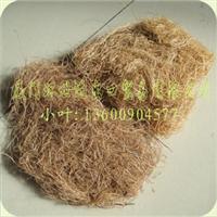 棕榈丝(床垫用棕榈丝/泰国棕榈丝/马来西亚棕榈丝)