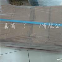 供应椰糠基质、椰糠砖、椰糠生长袋