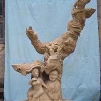 供应木根雕