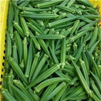 细长浓绿的水果秋葵种子