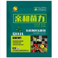 有机物料腐熟剂――畜禽粪便专用