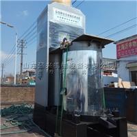 火麻籽320型全自动液压榨油机