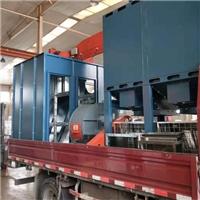 乐途环保 工业废气处理设备 净化率高