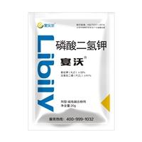 磷酸二氢钾生产厂家-磷酸二氢钾里贝里宴沃