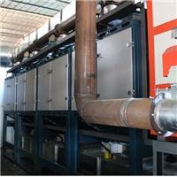 工业废气处理设备 乐途环保