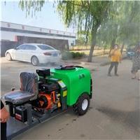 园林专用风送式打药机 自走式三轮打药机