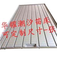 移动苗床配件-潮汐苗床面板-苗床厂家供应