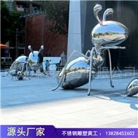 户外园林景观雕塑不锈钢动物雕塑蚂蚁雕塑