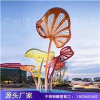 厂家定制户外不锈钢广场造型雕塑室外大型