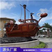 玻璃钢仿铜传统民俗文化赛龙舟划船划桨人物