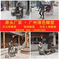 大型玻璃钢仿铜民俗人物雕塑铸铜户外商业街