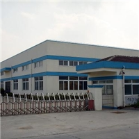 吉林省神农生态科技有限公司