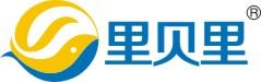 郑州里贝里生物科技有限公司
