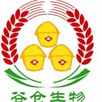 石家庄谷仓生物科技有限公司