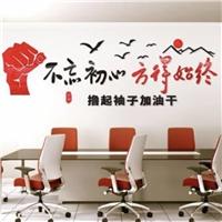 临泽县绿瑞林场