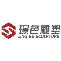 广州�Z色雕塑有限公司