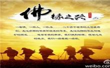 花店老板赵忠东的创业成功之路