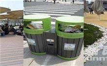 """上海斥资六千万人民币为世博会打造""""环保垃圾箱"""""""