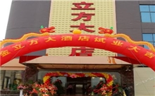 上海金桥花鸟批发市场
