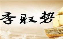 湖北:武汉苗木交易进入淡季