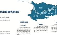 """江西:永新县""""红军林""""产生大效益"""