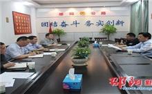 河南:获嘉县公路局 春季绿化工作顺利完成