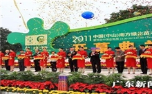 广东:借绿博会 中山市花卉苗木业 年产值破40亿