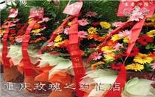 """节日临近重庆鲜花市场红火 网络鲜花店出""""奇招"""""""
