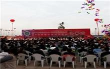 山东:第11届中国(青州)花卉博览交易会开幕