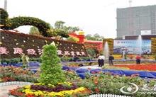 娄底2011年国庆花卉展览开始布展