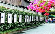 广东:清远廉洁文化主题景观即将亮相