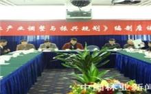 福建:出台林业产业振兴方案 多家上市公司受益